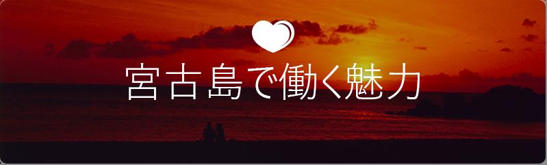 miryoku-link-d1